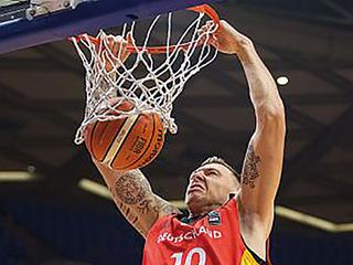 Veranstaltungen in Chemnitz - Stadtstreicher - WM-Qualifikation Basketball Herren